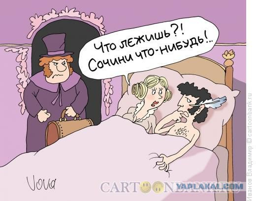 eroticheskie-zapiski-a-s-pushkina