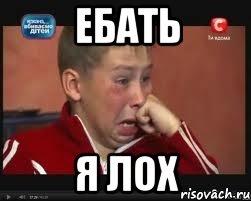 sosat-eto-sudba