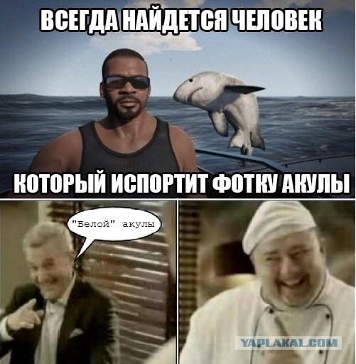 Анекдоты Про Черных