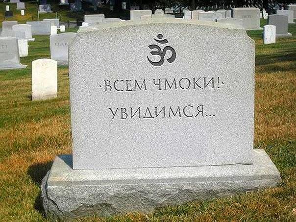 http://s00.yaplakal.com/pics/pics_original/4/3/2/10329234.jpg