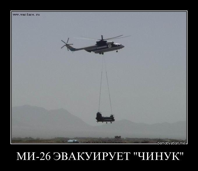 """Украинский Ан-124 """"Руслан"""" доставил в зону вечной мерзлоты самый большой авиадвигатель для ремонта сломавшегося """"Боинга"""" - Цензор.НЕТ 279"""