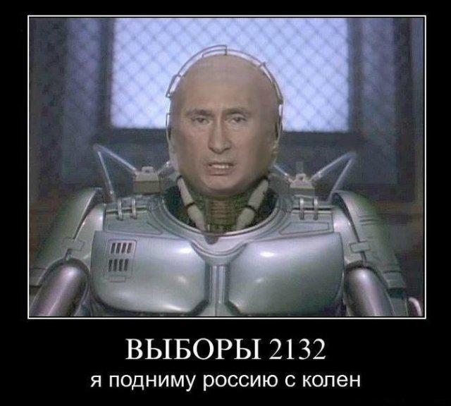 """26% россиян ожидают нового лидера на замену Путину после 2018 года, - опрос """"Левада-центра"""" - Цензор.НЕТ 9155"""