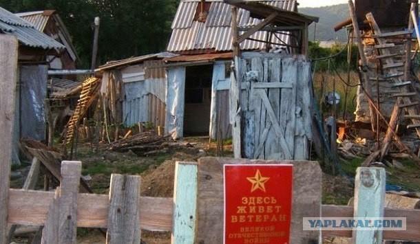 Бездомный 90-летний ветеран ВОВ умер в сарае под Волгоградом