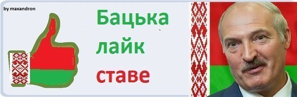 В Каннах наградили фильм про белорусские тракторы