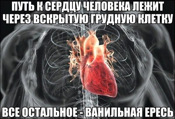 Истории от врачей
