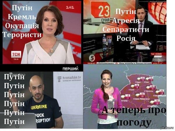 http://s00.yaplakal.com/pics/pics_original/4/3/5/6257534.jpg