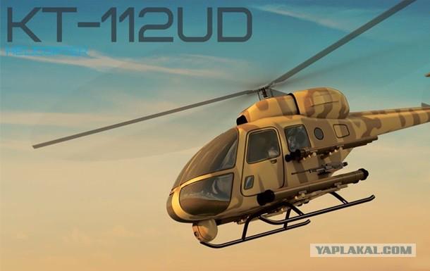 На Украине создан боевой вертолет Combat