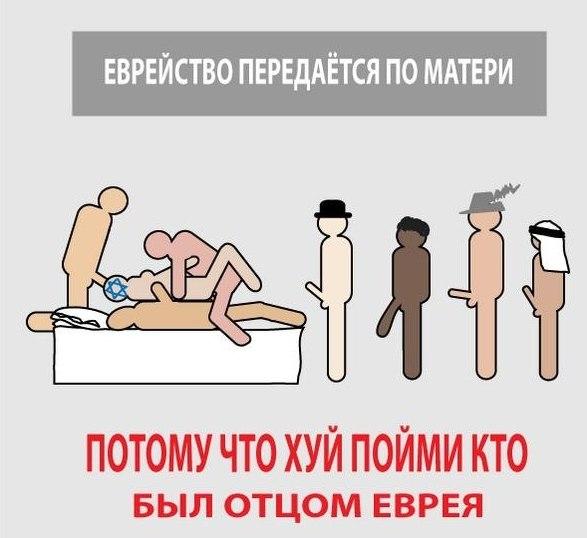 erotika-na-prirode-oboi