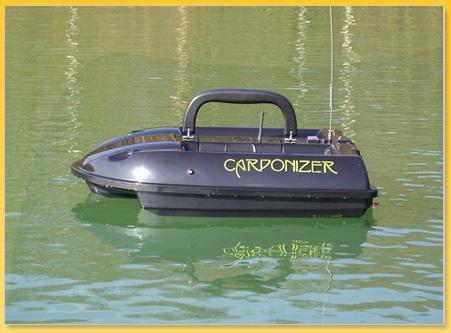 катера на радиоуправлении для рыбалки купить
