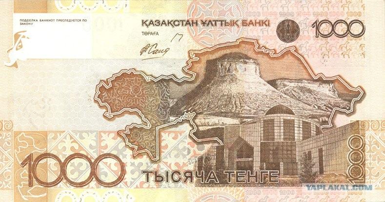 Курс евро в казахстане