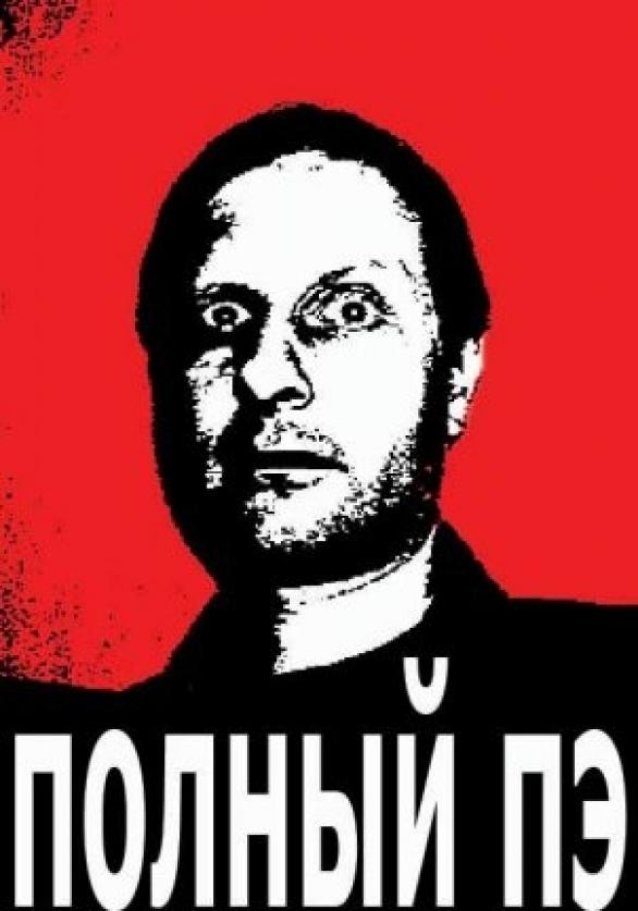 гоблинском смотреть: