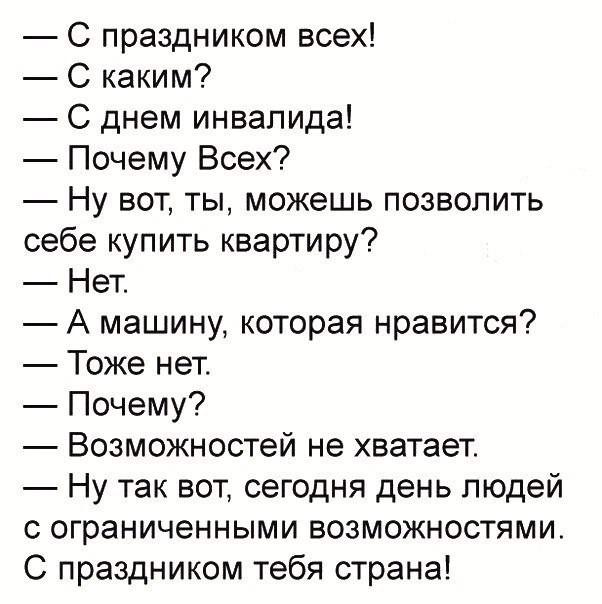 Праздник дело такое)))