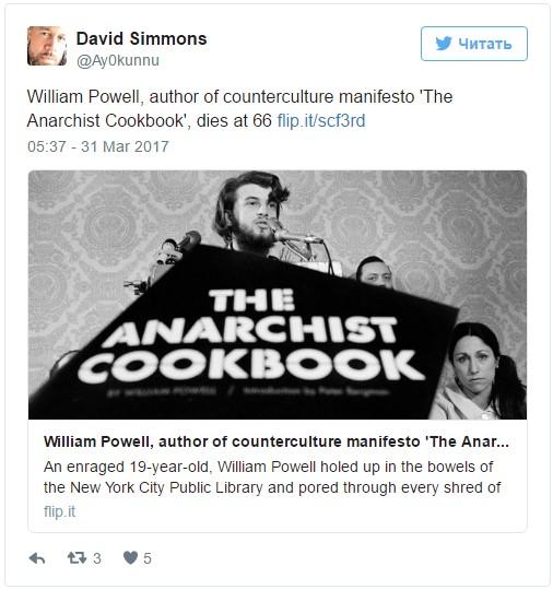 """Скончался автор экстремистской """"Поваренной книги анархиста"""""""