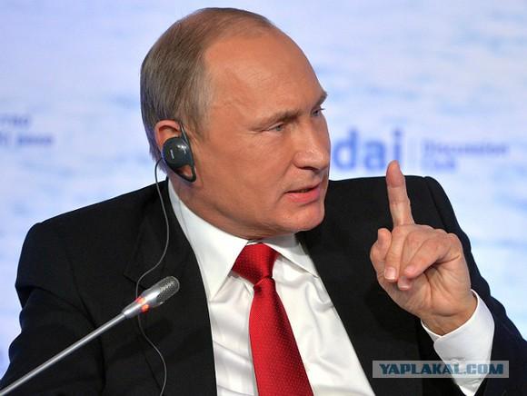Путин призвал парламентариев объяснять людям, что «власть не витает в облаках»