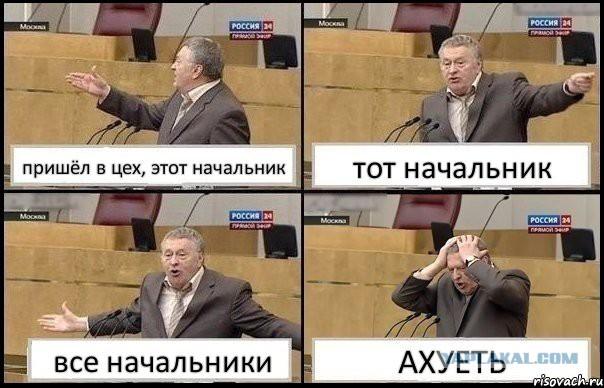 hochu-nanyat-prostitutku-v-habarovske