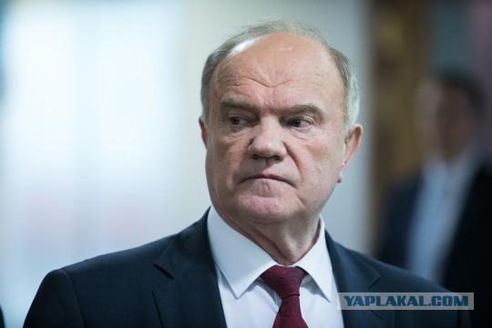 Зюганов написал Путину письмо про выборы: «Общество устало от лжи»