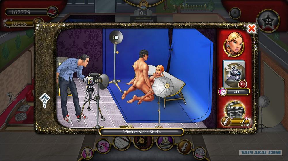 игра порно дурак