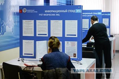 Путин отложит повышение налогов до выборов