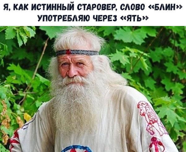 http://s00.yaplakal.com/pics/pics_original/4/4/2/13074244.jpg