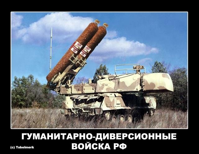 Россия развертывает гуманитарную операцию в Сирии