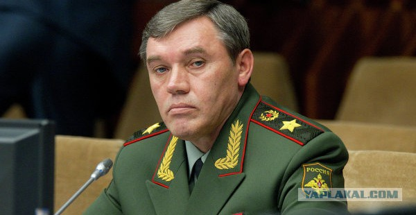 Начальника Генштаба России украинский суд разрешил арестовать