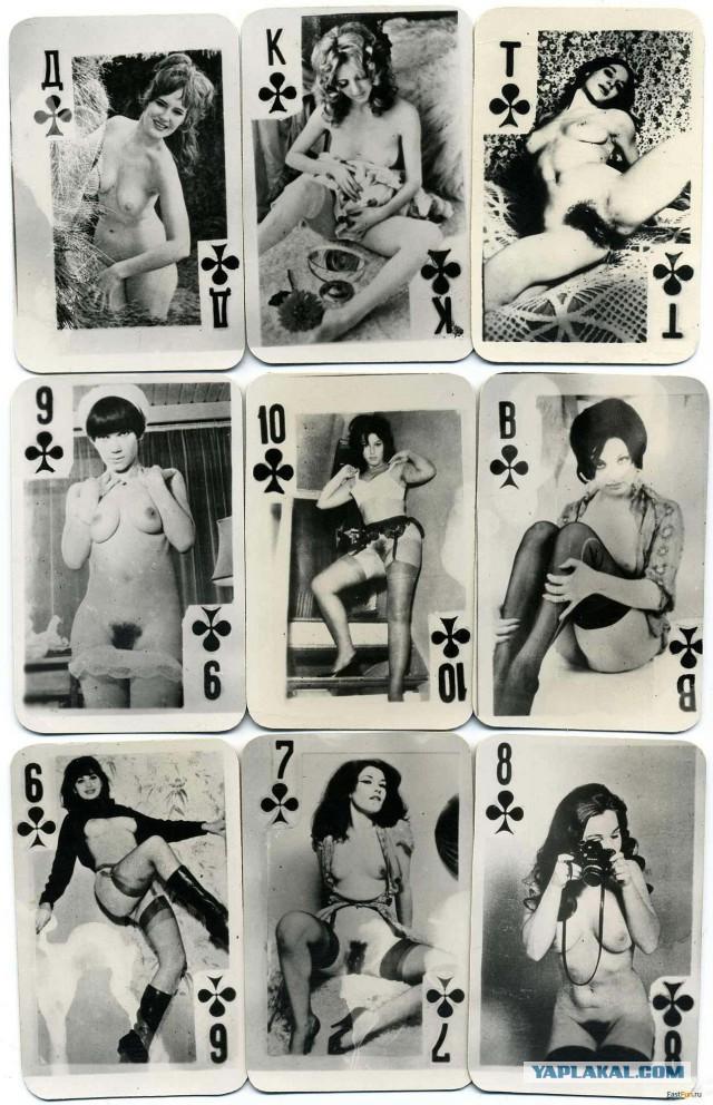 Ретро порно фото игральные карты