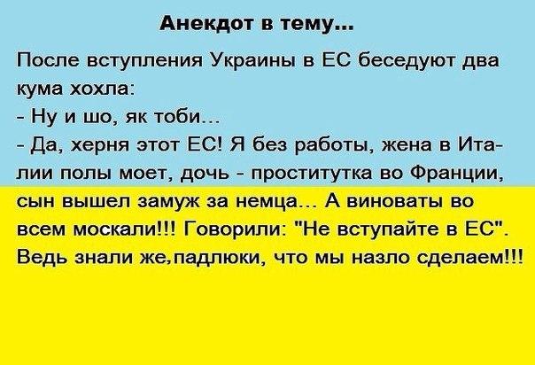 Украина отдала России $73 млн долга за выкупленные еврооблигации - Цензор.НЕТ 6257