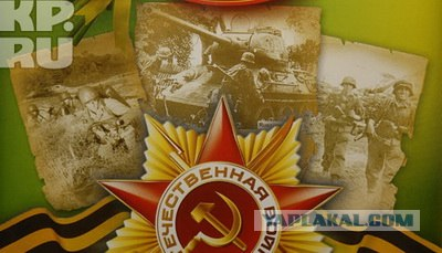 В Перми к Дню Победы выпустили плакат с фотография