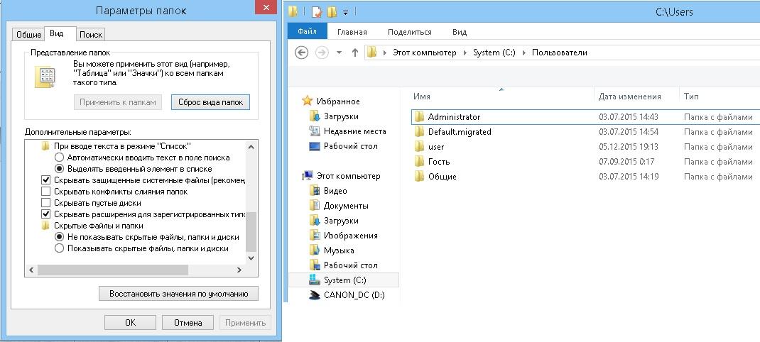Как на флешки сделать чтобы файлы были видны а не скрыты
