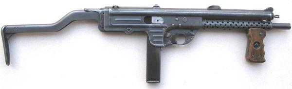 Самое уродливое оружие в мире