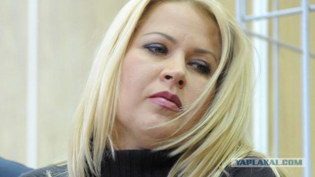 Васильева признана виновной по делу Оборонсервиса