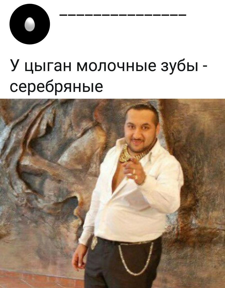 http://s00.yaplakal.com/pics/pics_original/4/4/6/13140644.jpg