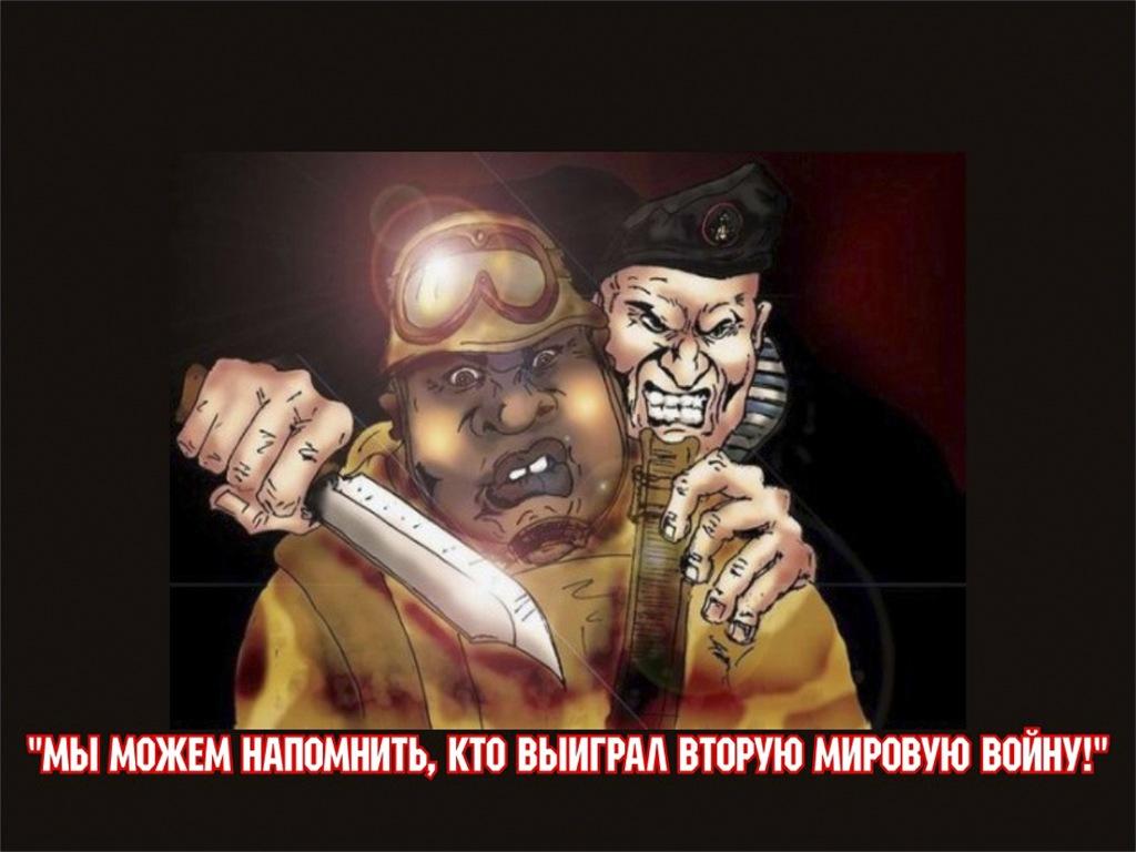 Фотофакт: минчанка возмущена тем, что по городу ездит машина из РФ ...