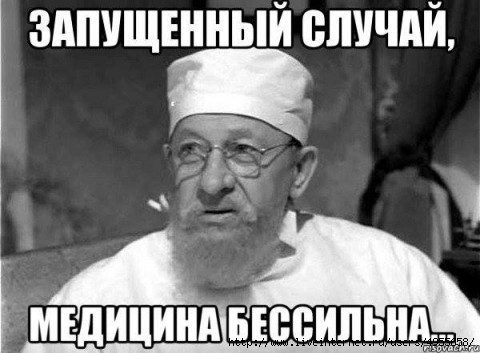 Песков заявил, что законно участвовать в операции против ИГ в Сирии будет только Россия - Цензор.НЕТ 1056