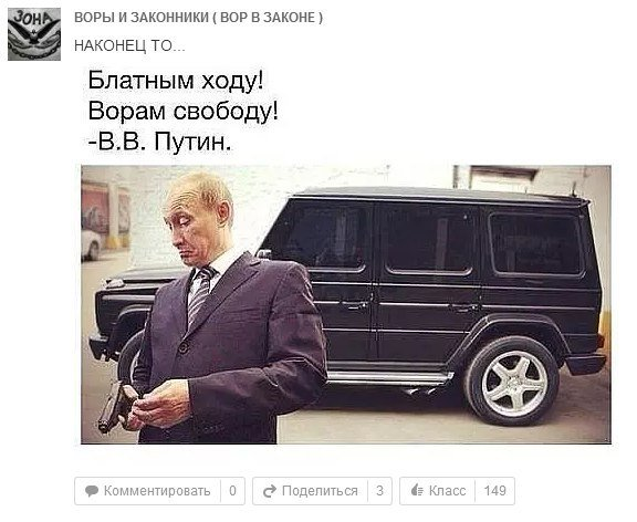 В России предлагают ввести налог для малодетных семей - Цензор.НЕТ 8289