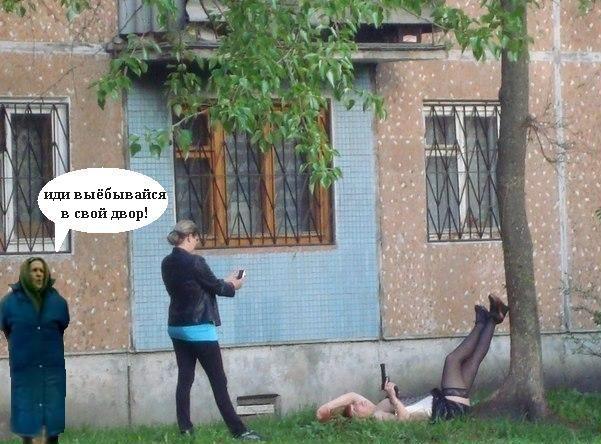 пары на аву: