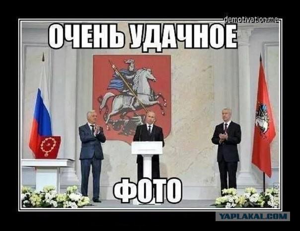 Евросоюз продлил санкции против российских агрессоров и донецких сепаратистов, - СМИ - Цензор.НЕТ 2621