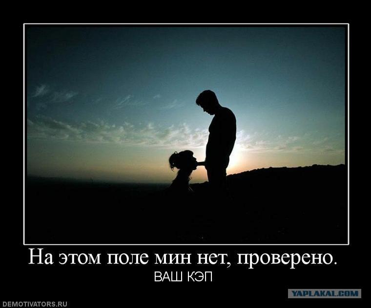 Анна ковальчук сосет хуй 31 фотография