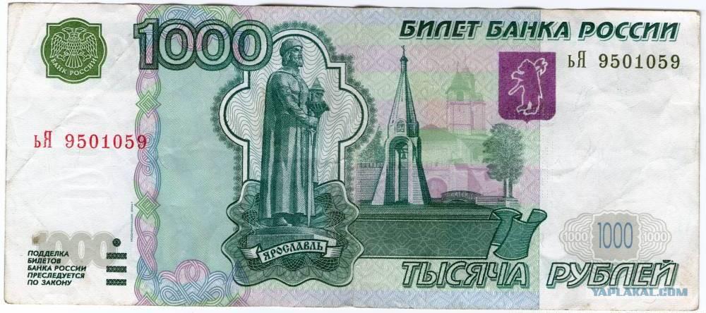 рубль 1999 года