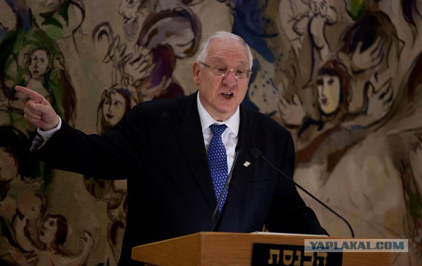 С трибуны Верховной Рады президент Израиля обвинил ОУН в Холокосте