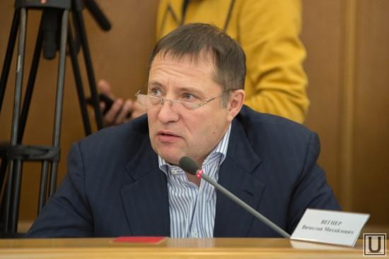 Свердловские депутаты предложили легализовать взятки