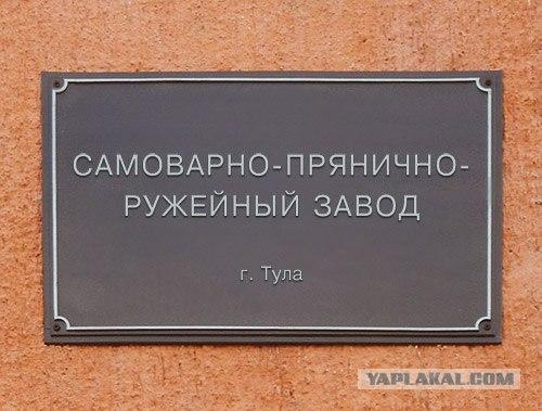 У Киева нет желания возобновлять вооруженные действия на Донбассе, - Нуланд - Цензор.НЕТ 2092