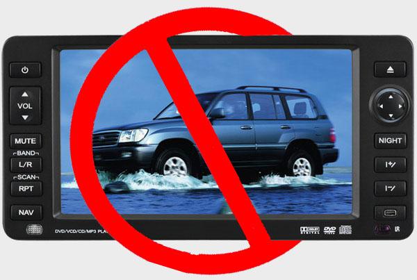Михалков и ГИБДД хотят запретить видеомагнитолы