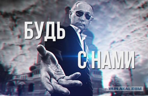 Савченко призвала украинцев попросить прощения у жителей Донбасса