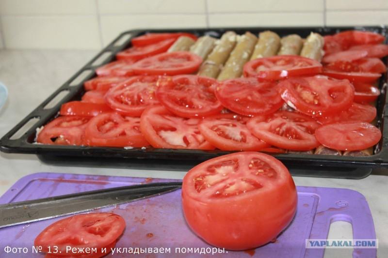 Как сделать резанные помидоры 722
