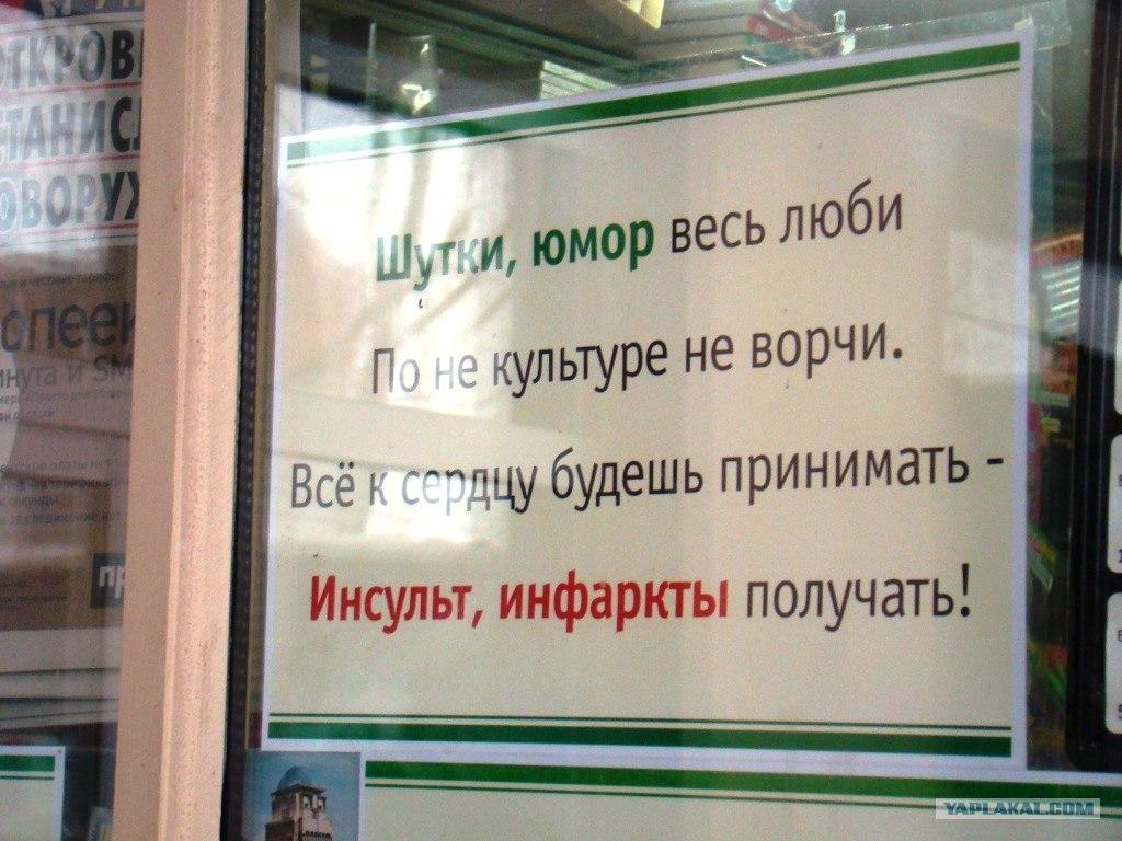 Анекдоты Про Рекламу