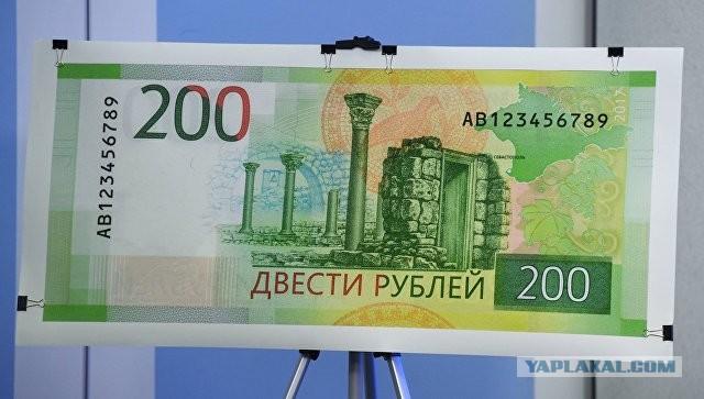 Выделенные на Крым 120 млрд рублей растворились без результата