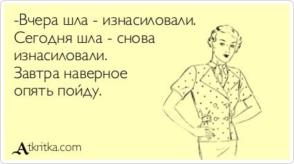 Николаевского таксиста подозревают в изнасиловании пассажирки - Цензор.НЕТ 8760