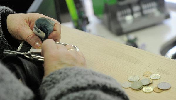 В России повысили прожиточный минимум до 9956 рублей