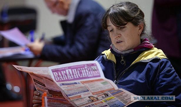 Неработающих россиян предложили штрафовать за неуплату взносов.